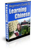 Thumbnail Learn Chinese Private Label eBook