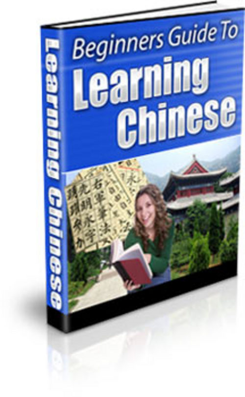 Product picture Learn Chinese Private Label eBook